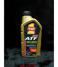 น้ำมันเกียร์ออโต้ TOP1 ATF MV