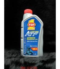 น้ำมันเกียร์ออโตแมติค ท๊อป ไลฟ์ไทม์-เอทีเอฟ3  1 ควอร์ท
