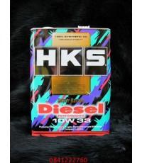 HKS 10W-33 น้ำมันเครื่องดีเซลขนาด 4 ลิตร