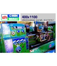 เครื่องกลึงCHIN HUNG 400x1100