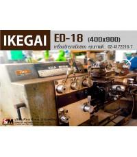 เครื่องกลึง IKEGAI (400x900)