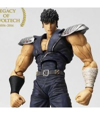 Legacy of Revoltech LR-001 Fist of The North Star Series Kenshiro