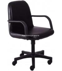 B1 เก้าอี้ครู