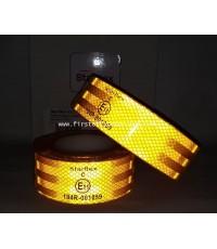 Starflex รีดขอบกันน้ำ เทบสะท้อนแสง ขนาดม้วน 50 ม.