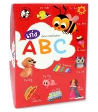 บัตรภาพพยัญชนะ เก่ง ABC