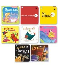 หนังสือเด็ก คุณหมอประเสริฐแนะนำ 8 เรื่อง
