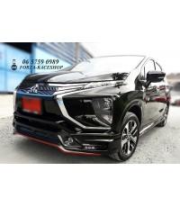 ชุดแต่งสเกิร์ตรอบคัน Mitsubishi Xpander Strom - มิตซูบิชิ เอ็กซ์แพนเดอร์ 2018 2019