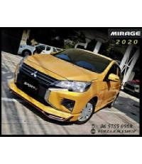 ชุดแต่งสเกิร์ตรอบคัน Mitsubishi Mirage Sport X - มิตซูบิชิ มิราจ 2020