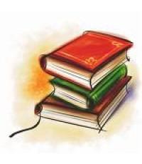 อาชีพเสริมสร้างรายได้ง่ายๆด้วยหนังสือมือสอง