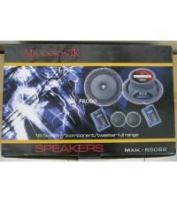 Maxxsonik mxk-650s2(ลำโพงแยกชิ้น)