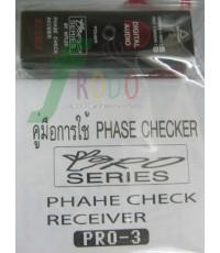 PHASE Check  PRO-3(เครื่องเช็คเฟสลำโพง)