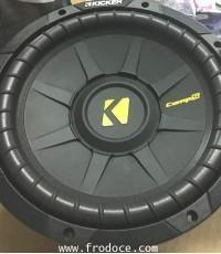 Kicker  Comp S 10