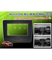 หน้ากาก2 DIN จอ 9 นิ้ว All New D-Max 2020