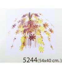 โคมตกแต่งรูปใบไม้สีทอง รหัส 5244