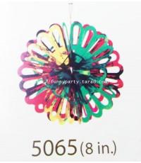 โคมประดับทรงกลมสลับสีกลาง รหัส 5065