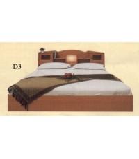 เตียงไม้ปารติเกิ้ล 5 ฟุต รุ่น D3