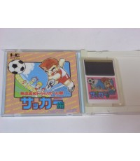 Kunio soccer