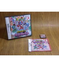 Zekkyo Senshi Sakebrain [Club Nintendo Limited Edition]