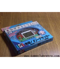 Game Watch J leage official LCD game