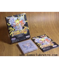 SD Gundam 2