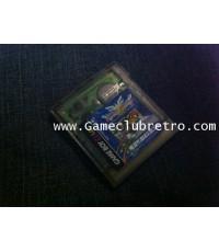 Dragon Quest 3 ดราก้อนเควส 3