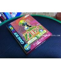 The Legend Of Zelda The Oracle Of Season  เซลด้าเกมบอย แดง