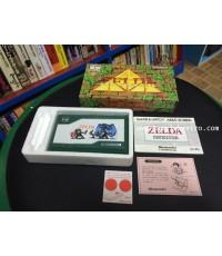 Game  Watch Zelda เกมกด เซลด้า