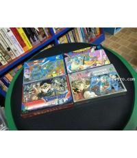 Dragon Quest 1 2 3 4