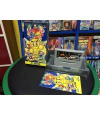 Super Bomberman 2 ซุปเปอร์ บอมเบอร์แมน 2