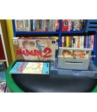 Madara 2 มาดาร่า 2