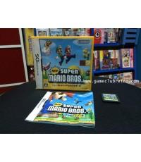 New Super Mario Bros นิว ซุปเปอร์ มาริโอ้ บอส