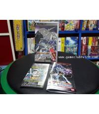 Gundam Ext Plus