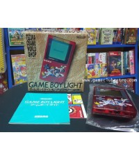 Gameboy Light Atom Red Clear Limited
