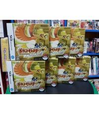 Pokemon Heart Gold    โปเกม่อน ฮาร์ด โกล