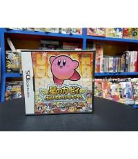 Kirby เคอบี้ มือ 1