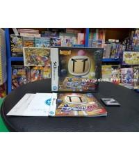 Bomberman DS  Story