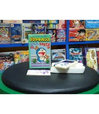 LSI Game Doraemon