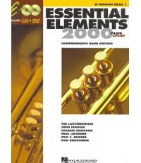 หนังสือเรียน Essential Elements Trumpet Book 1