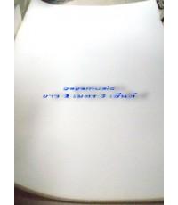ฟองน้ำ ซับ เสียง ราคาประหยัด แผ่นเรียบซับเสียง หนา 1 นิ้ว กว้าง 1 เมตร 30 เซ็น ยาว 2 เมตร 10 เซ็น