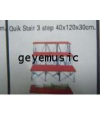 Quik Stair 3step  40x120x30 cm.  คุณภาพเยี่ยม