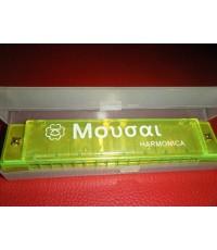 ฮาร์โมนิก้า สีเขียว ยี่ห้อ Movoal
