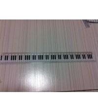 ไม้บรรทัดลายเปียโน ราคา 65
