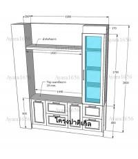 ชุดตู้ TV โครงปาติเกิล หุ้ม PVC Vaccum สีขาวเงา เซาะร่อง