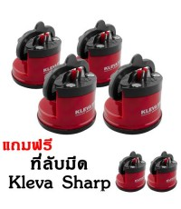 GetZhop ที่ลับมีด อุปกรณ์ลับของมีคม Kleva Sharp Knife Sharpener (Red) - (ซื้อ 4 แถม 2)