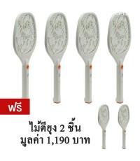 Getzhop ไม้ตียุง ไม้กำจัดยุง ไม้ช๊อตยุง ชาร์จแบตได้ House Worth รุ่น HW-KBS01 - สีขาว - ซื้อ 4 แถม 2