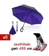 GetZhop ร่มกันฝนสองชั้น หน้ากว้าง 100 ซม.- (สีม่วง) แถมฟรี รองเท้ากันฝน Size S- (สีขาวใส)