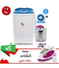 Getzhop เครื่องซักผ้าฝาบน Duck รุ่น XPB72-718 ขนาด 7.2 Kg. (สีขาว) แถมฟรี เตารีดไอน้ำ Enoco (สีขาว)