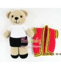 แพทเทิร์น ตุ๊กตาถักไหมพรม หมีบัณฑิต ม.ลาดกระบัง