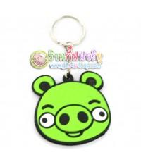 พวงกุญแจ The green pig