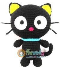 แพทเทิร์น ตุ๊กตาถักไหมพรม Chococat